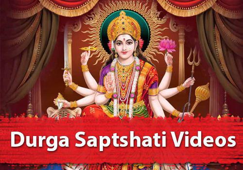 Durga Saptshati Videos